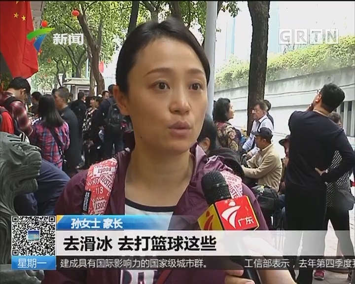 青少年身体活动指南:《中国儿童青少年身体活动指南》发布
