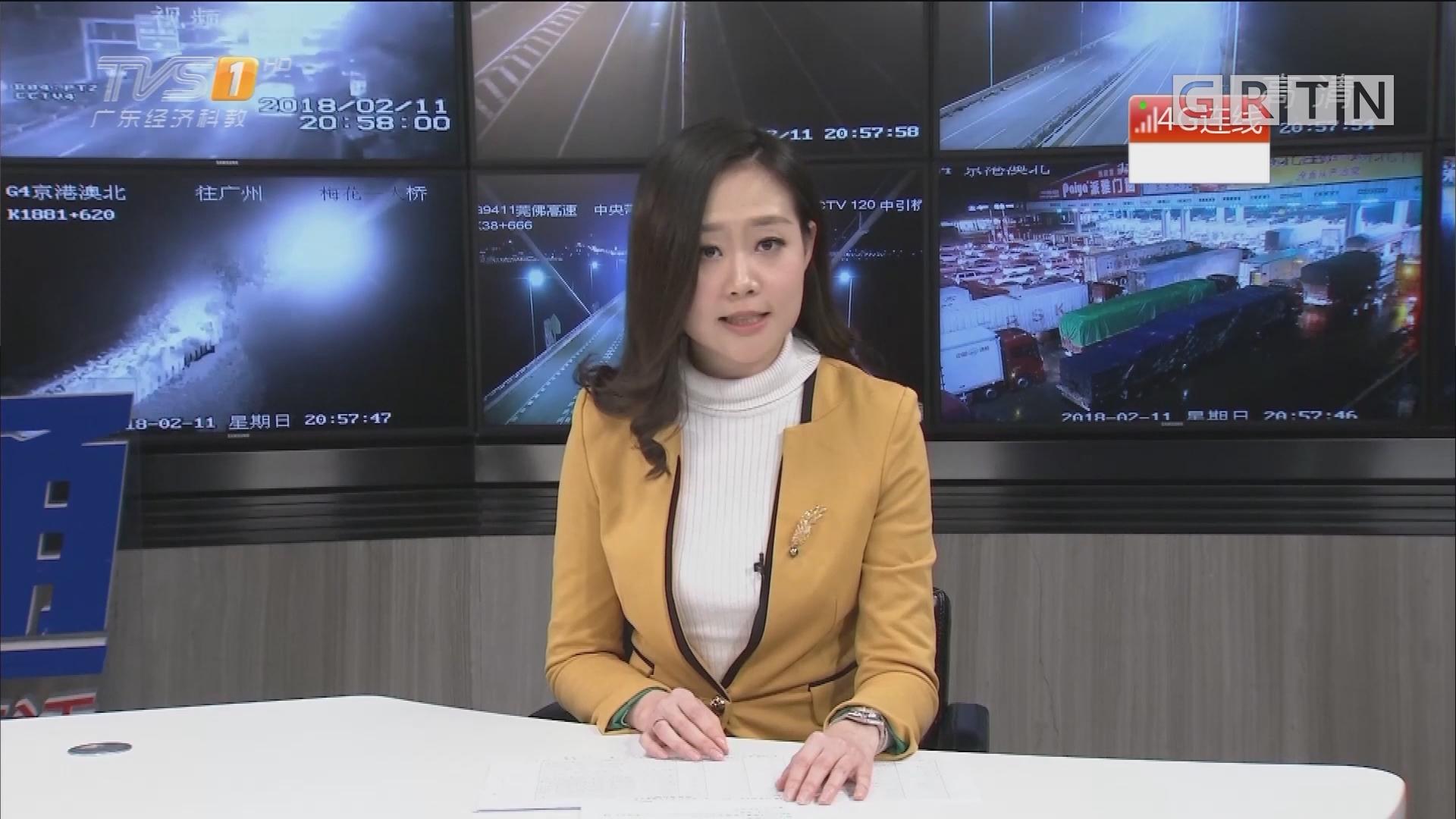 直播连线:省交通监控中心 车流量有所回落