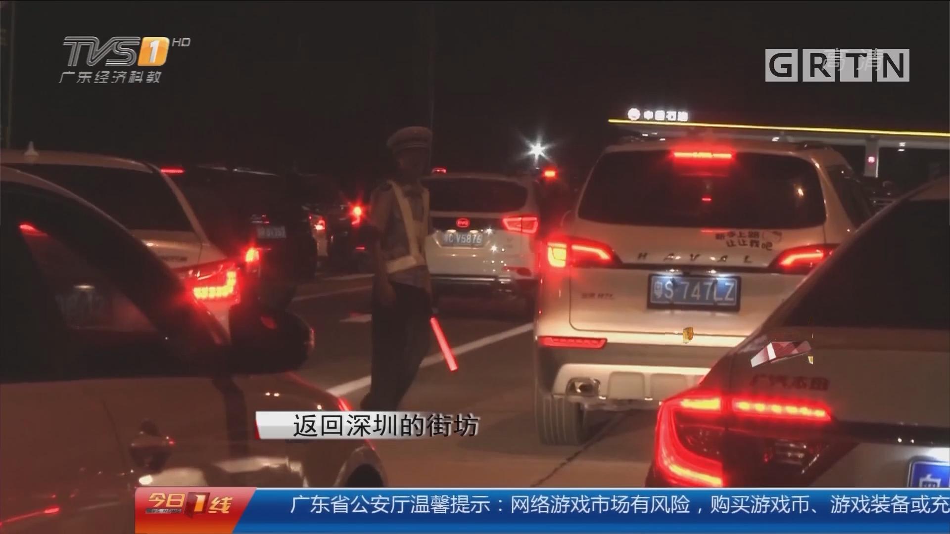 今夜最新:京珠高速横石水服务区 南下返程客流高峰杀到 服务区一度拥堵