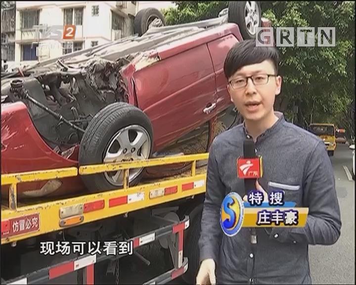 小车撞花基致翻车