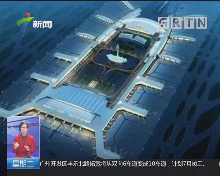 广州白云机场T2航站楼4月26日启用