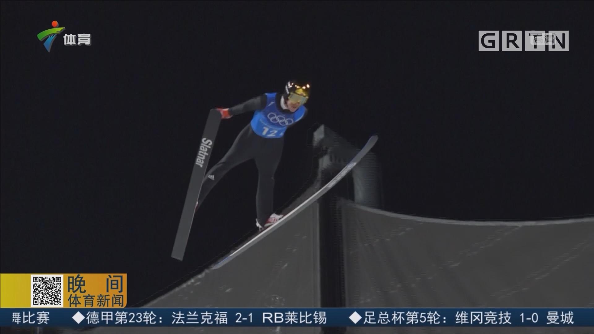 冬奥跳台滑雪男子团体赛 挪威夺冠