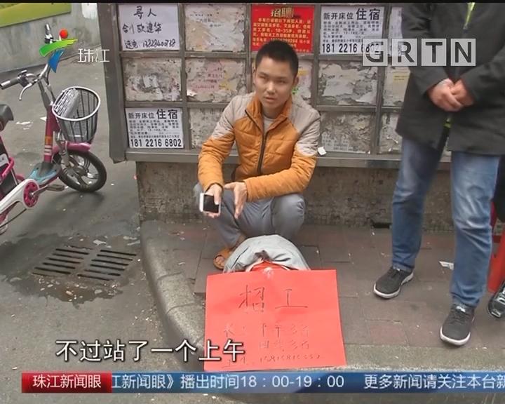 广州:制衣厂招工难 底薪6000没人干