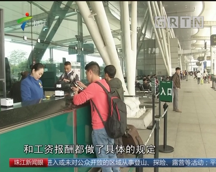 公职人员春节假期加班 该补休还是发加班费?