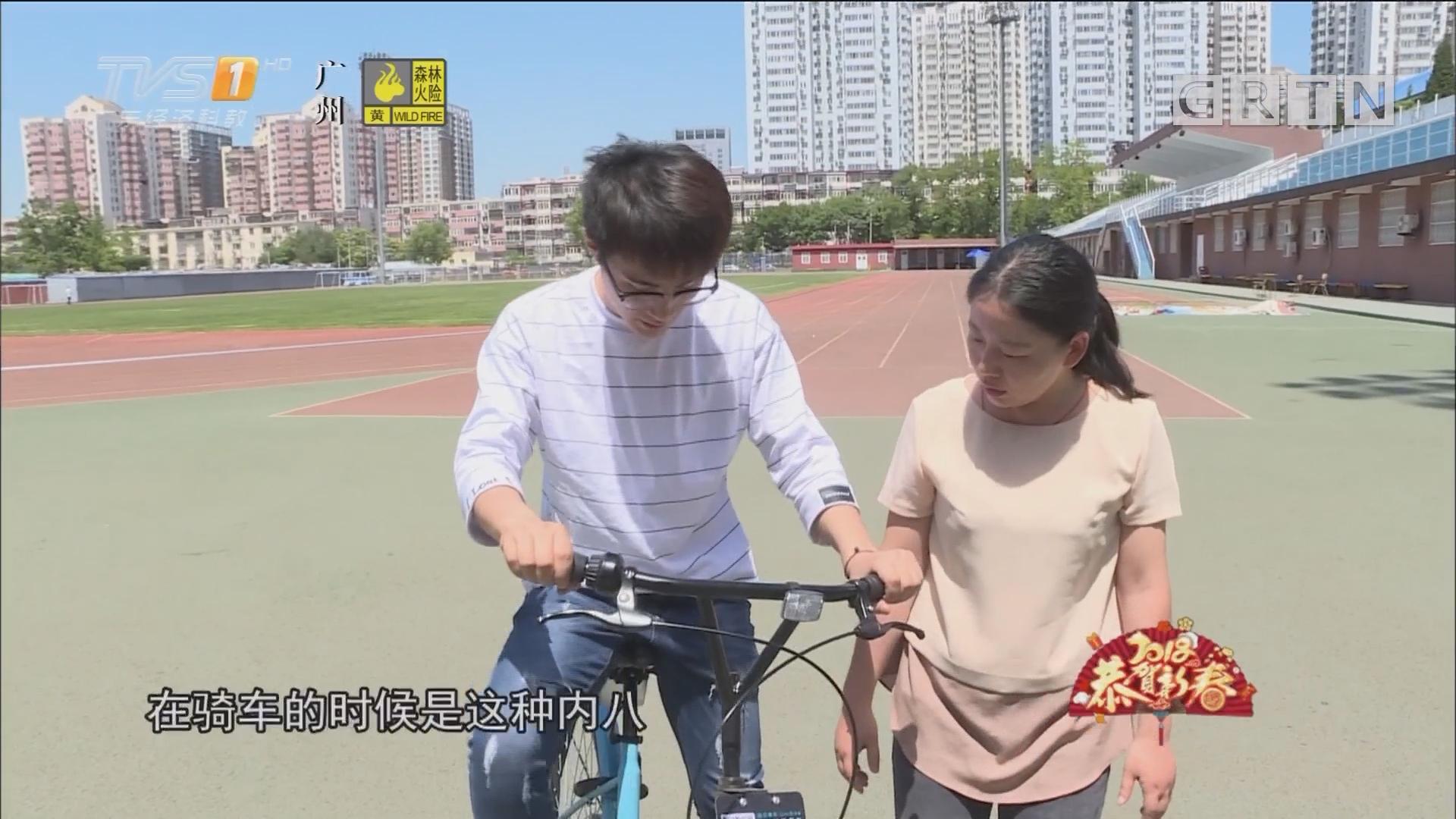 你知道骑自行车的正确姿势吗?