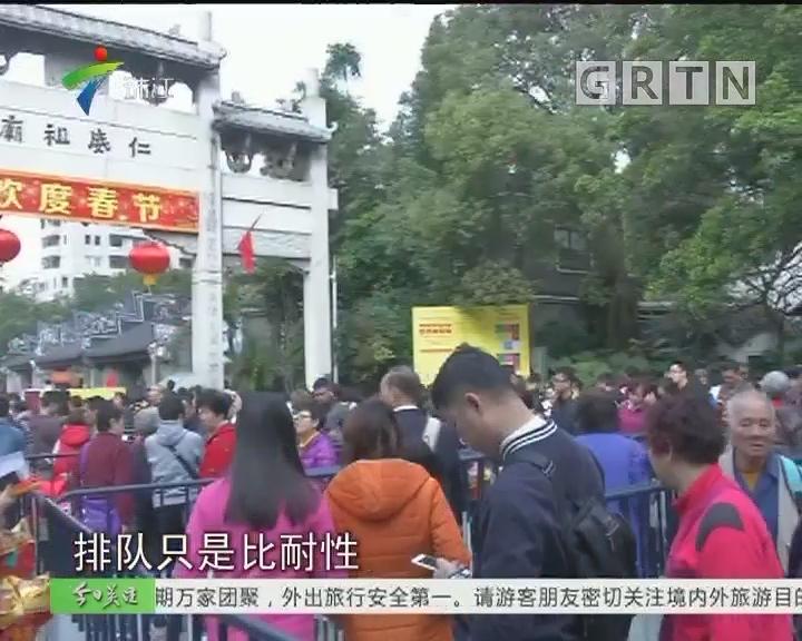 广州:初八拜太岁 泮塘仁威排长龙
