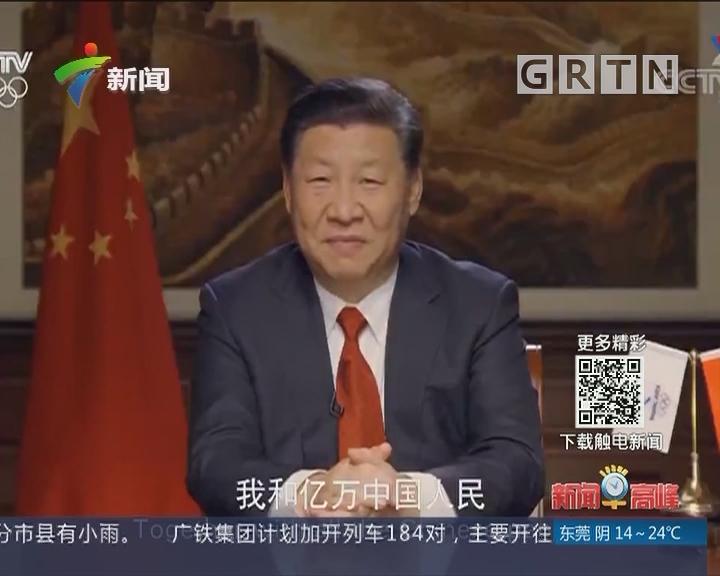 平昌冬奥会闭幕:冬奥会正式进入北京时间
