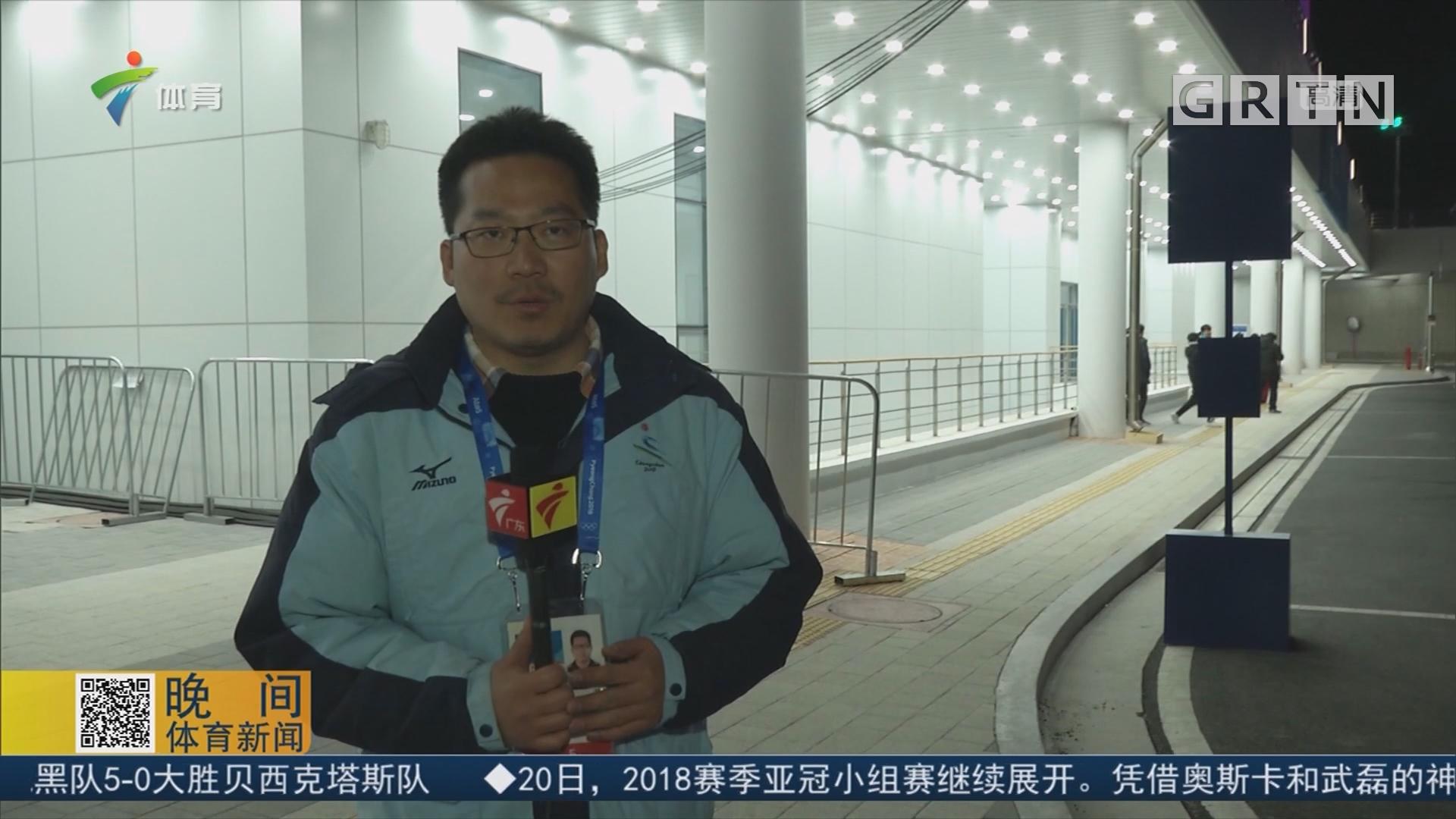 争议犯规再现!中国女子短道接力3000米冲金失利