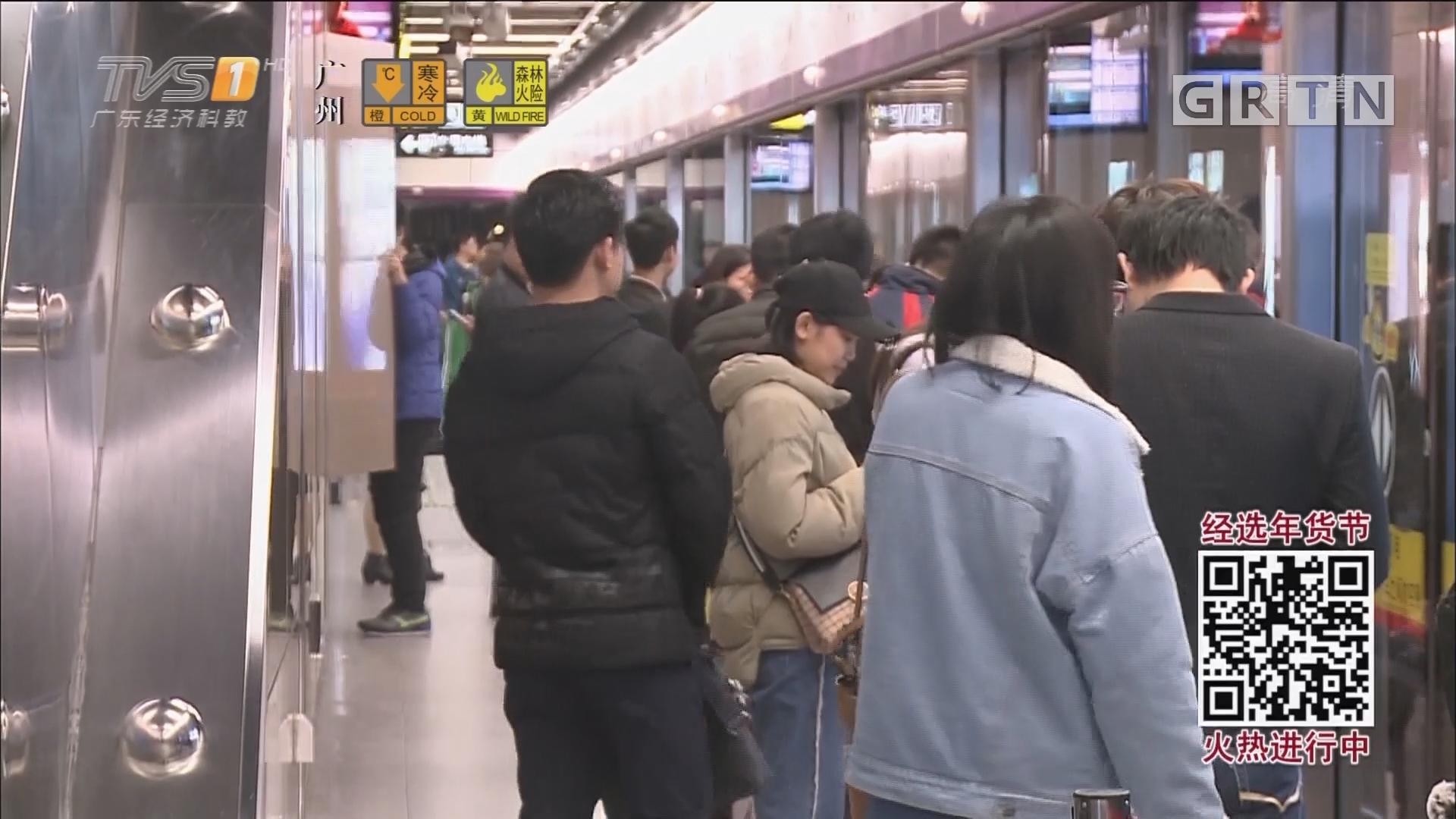 男子地铁上猥亵女子后溜走 冤家路窄终被抓