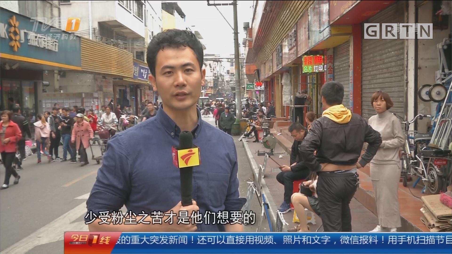 新春走基层:节后招工难 广州制衣厂招工难 底薪六千没人干