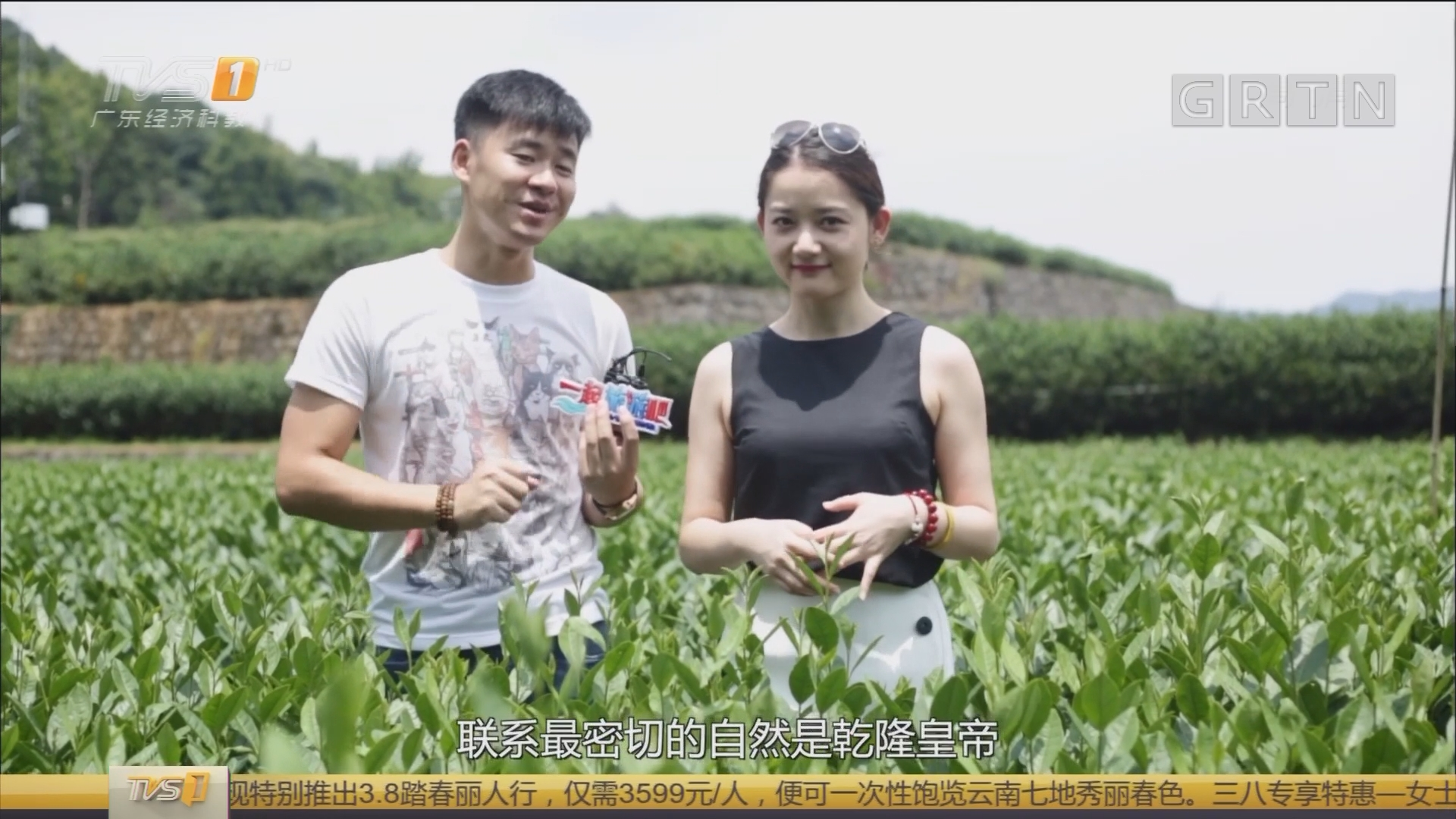 [HD][2018-02-20]一起旅游吧:全国各地欢庆新春佳节