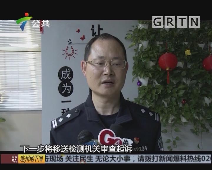 深圳:男子醉酒怒拒代驾 连撞三车