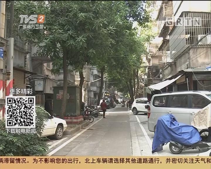 创建平安广东:江门鹤山 旧楼不设防 贼团获利数十万