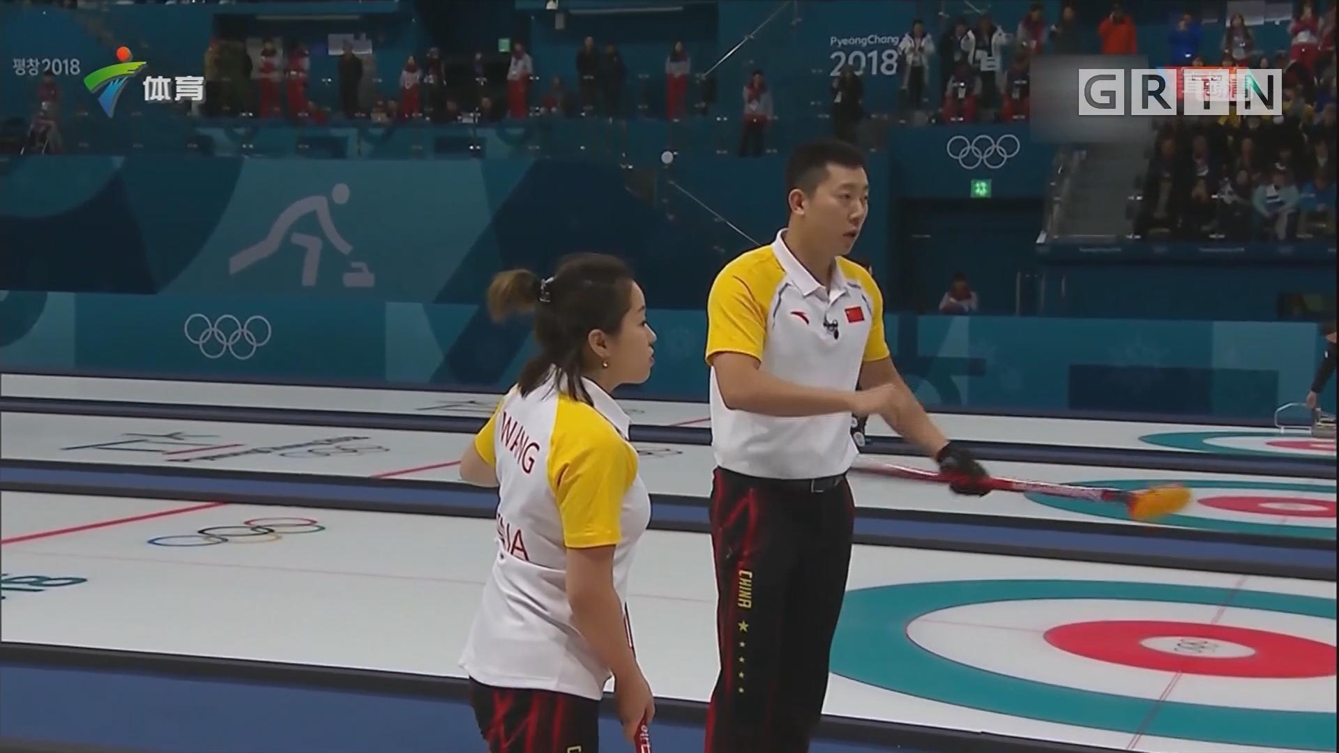 中国冰壶混双战胜挪威 保留进4强希望