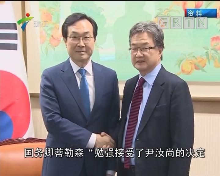 美国务院朝鲜政策特别代表提出辞职