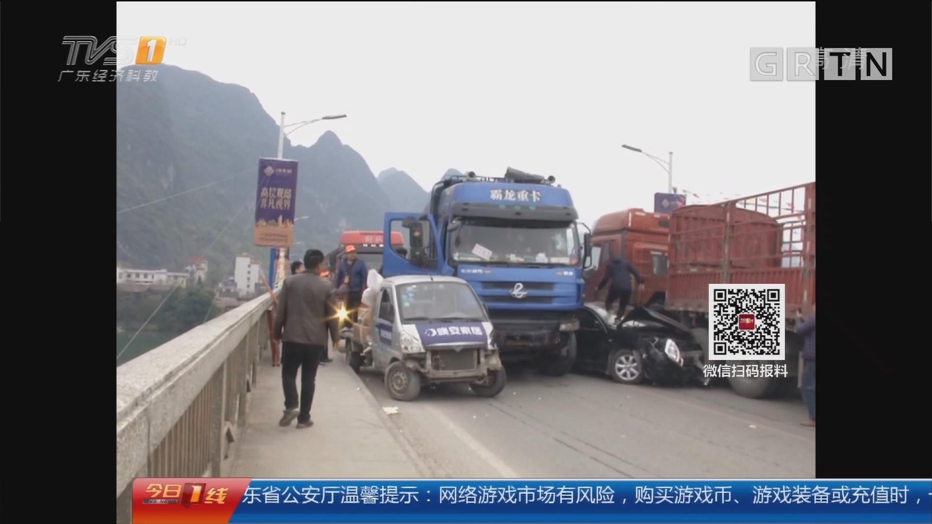 广西桂林:货车肇事后 连撞十余车逃逸