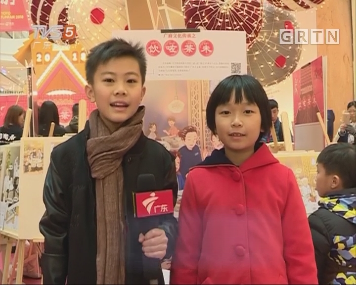 [2018-02-08]南方小记者:画出你心中的广府特色饮茶文化
