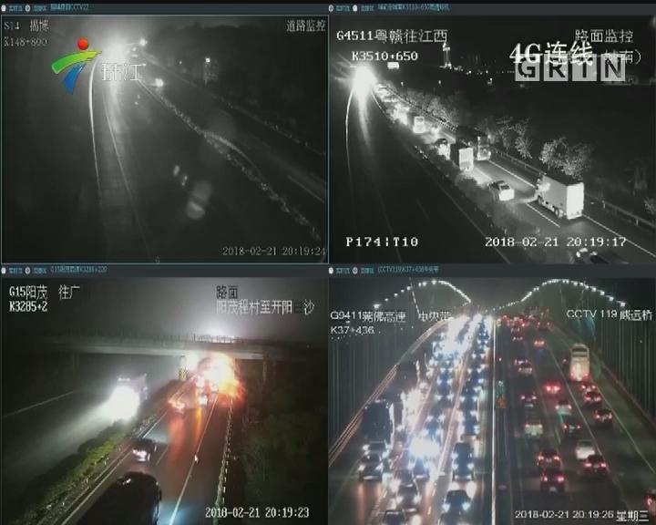 4G连线:省内19条高速拥堵