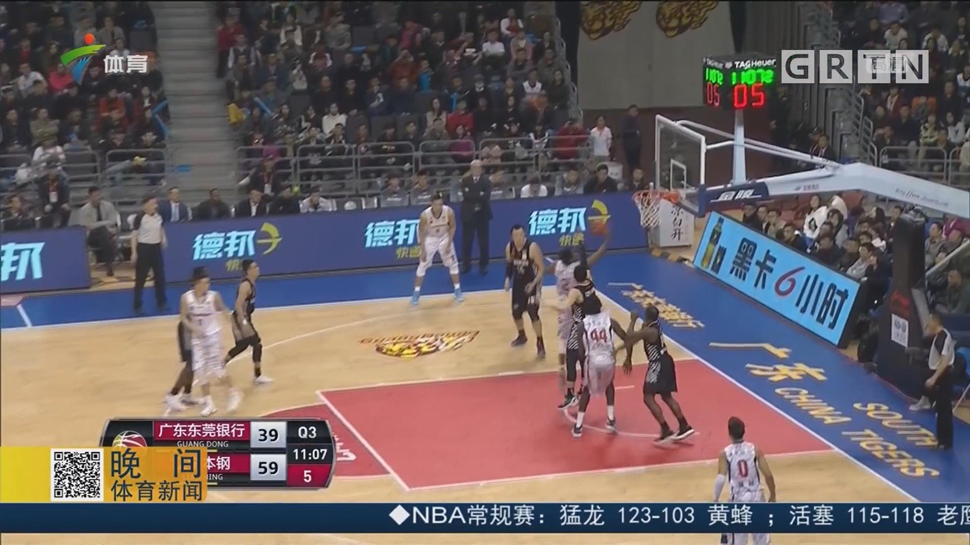 CBA常规赛收官 广东不敌辽宁位列第三