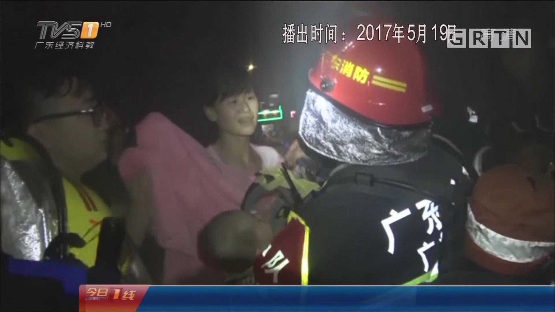 除夕特别节目:2017的那些感动 浓烟中 消防员摘下呼吸面罩给婴孩