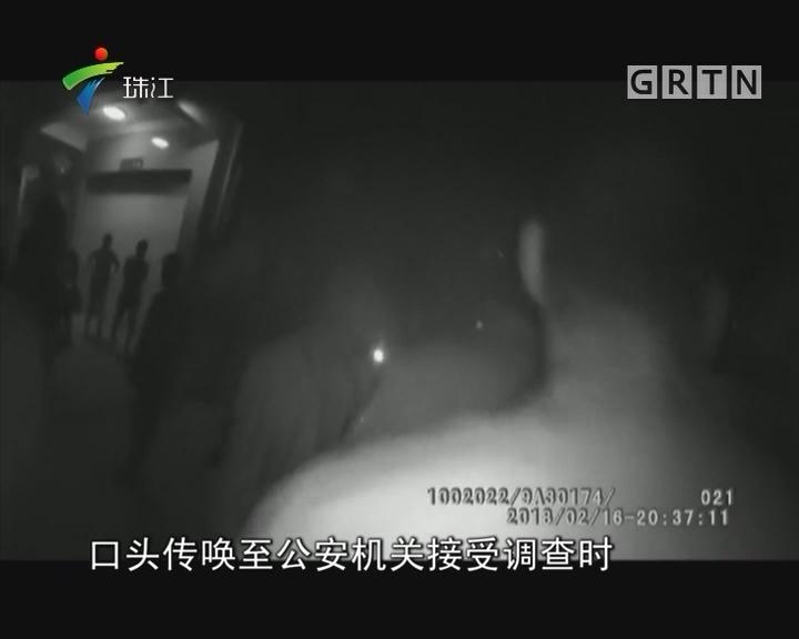 梅州:男子为放炮 煽动村民围民警