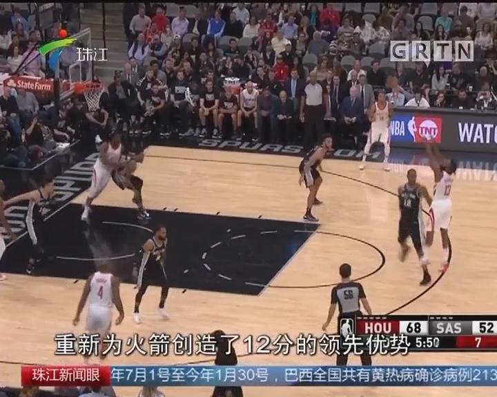 NBA:哈登关键3+1 火箭大胜马刺