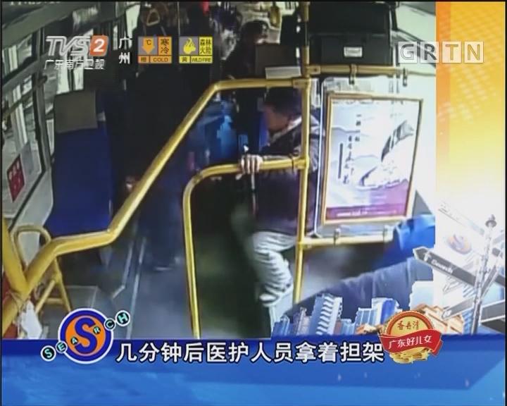 乘客突发急病 公交司机飙车送院