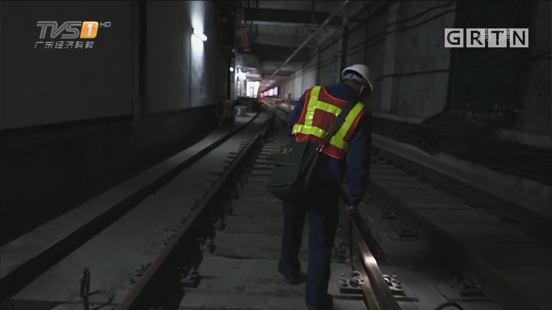 地铁隧道巡检员:为轨道体检的夜班医生