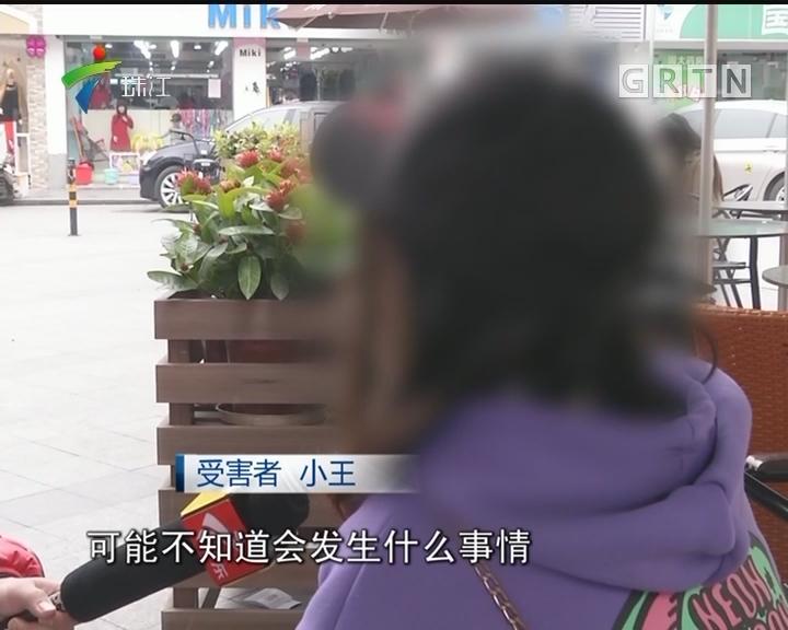 """深圳福田:老板电脑竟然私藏员工""""露骨""""视频"""