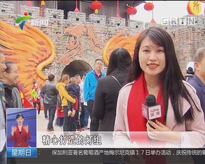 深圳:逛庙会 赏民俗 过大年