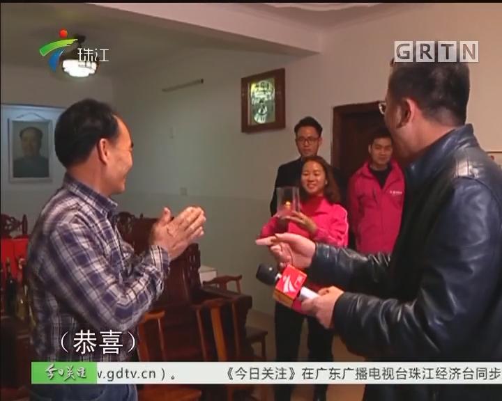关注迎新春送大礼 湛江遂溪观众喜获金狗