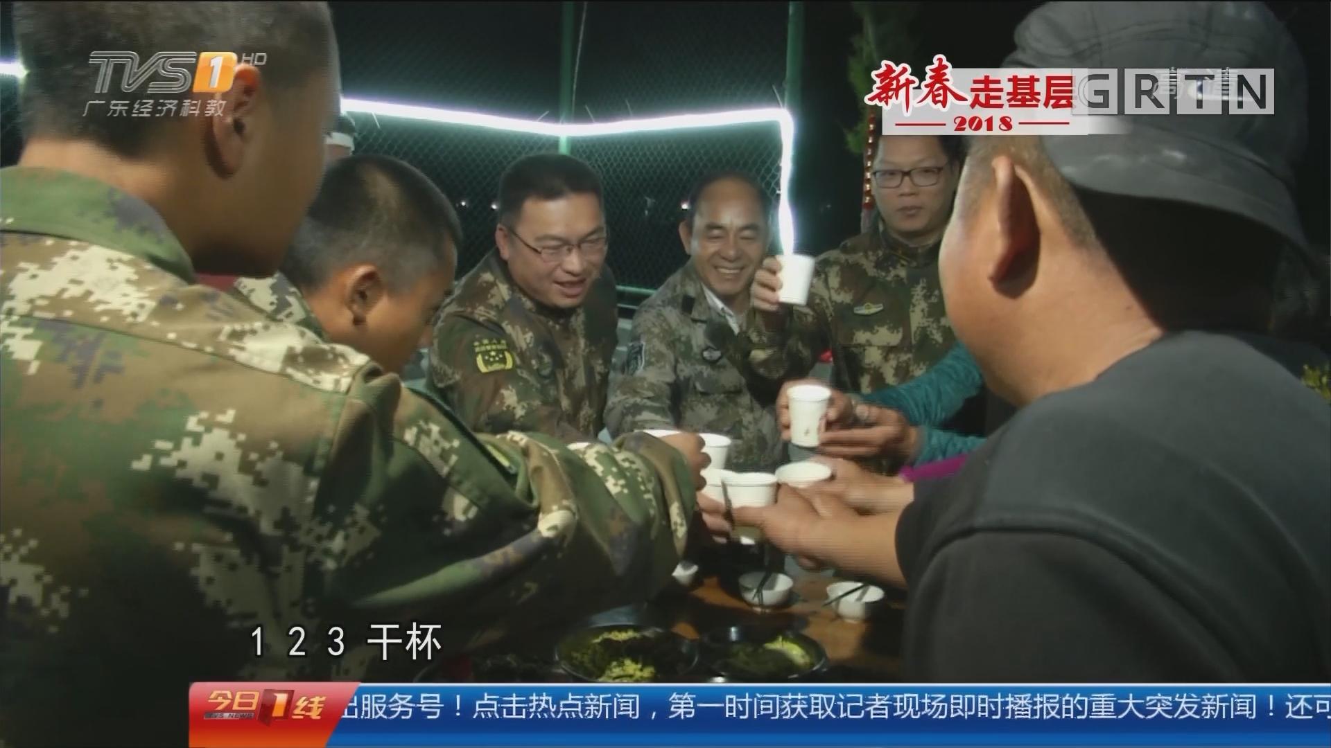 新春走基层:珠海担杆岛 守望幸福 海岛边防官兵的年夜饭