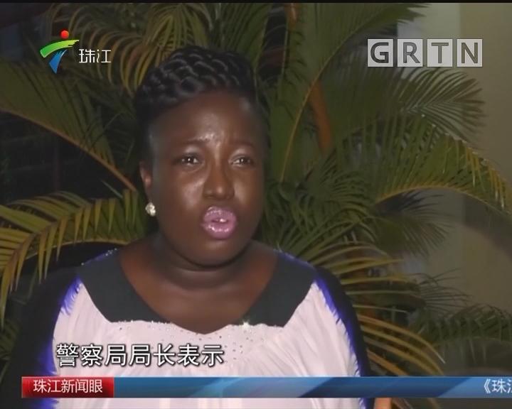 尼日利亚学校遭袭 46名女学生失踪