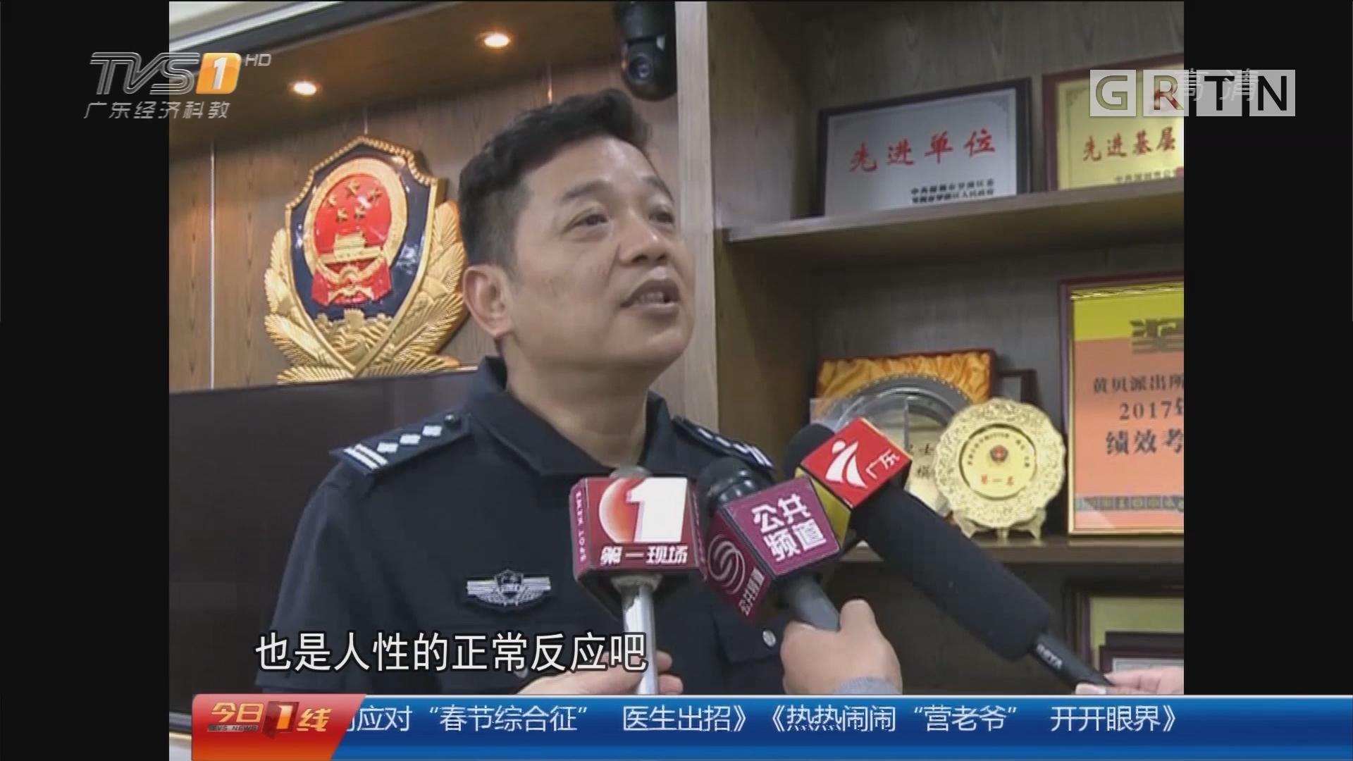 深圳:上班途中遇拦车 急送患儿入院