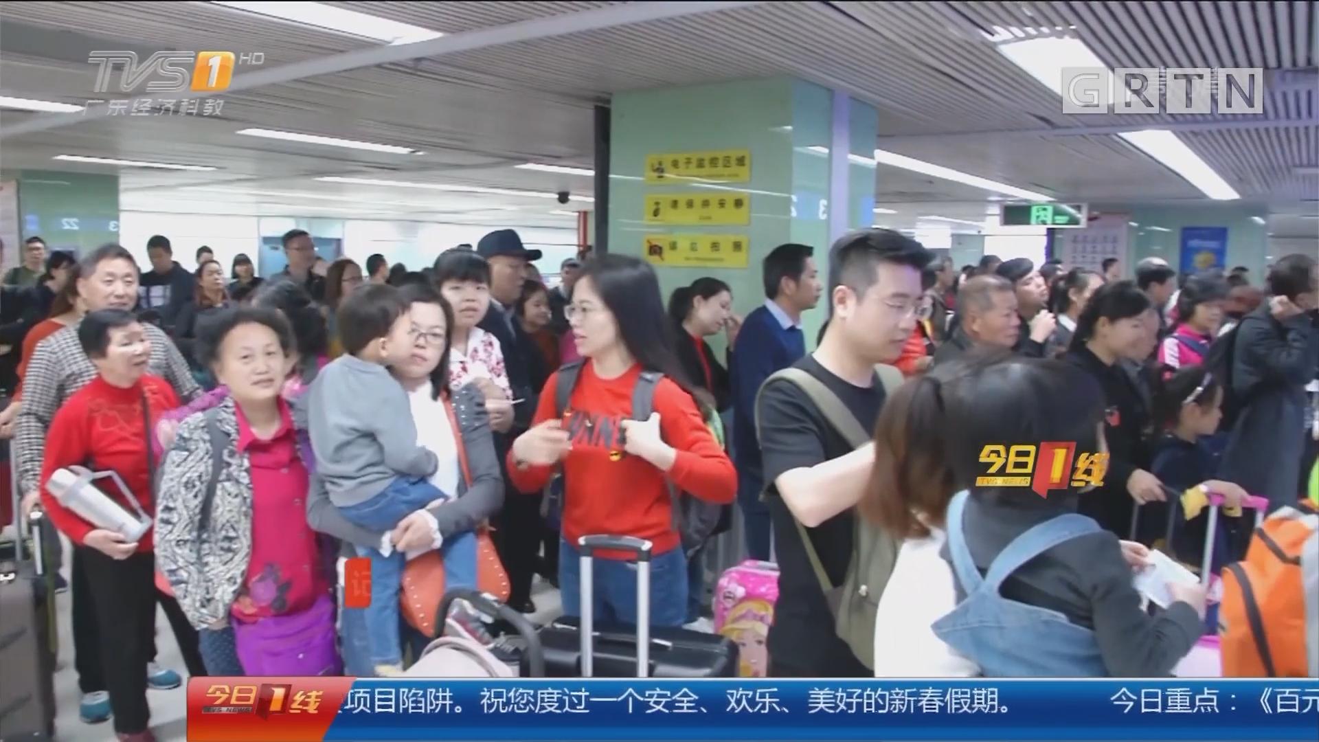 出境游高峰:深圳 出境游热情不减 罗湖口岸迎出境高峰