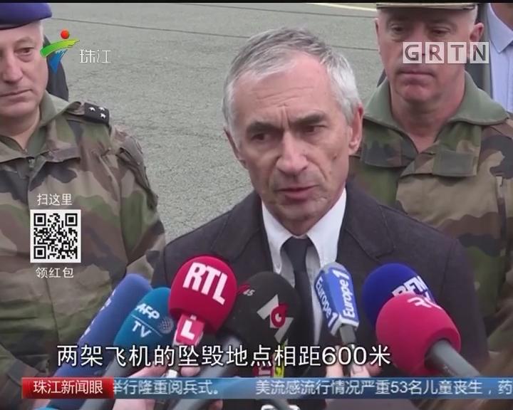 法国两架军用直升机疑似相撞坠毁
