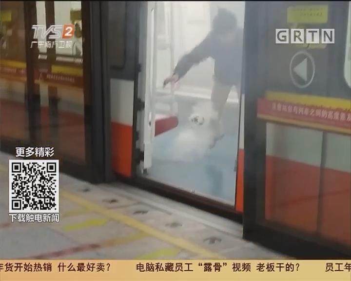 广州天河客运站:地铁三号线车厢冒烟 充电宝惹的祸