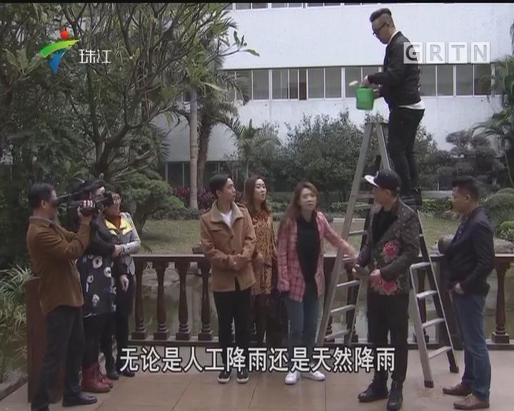 [2018-02-11]外来媳妇本地郎:分手要选下雨天(下)