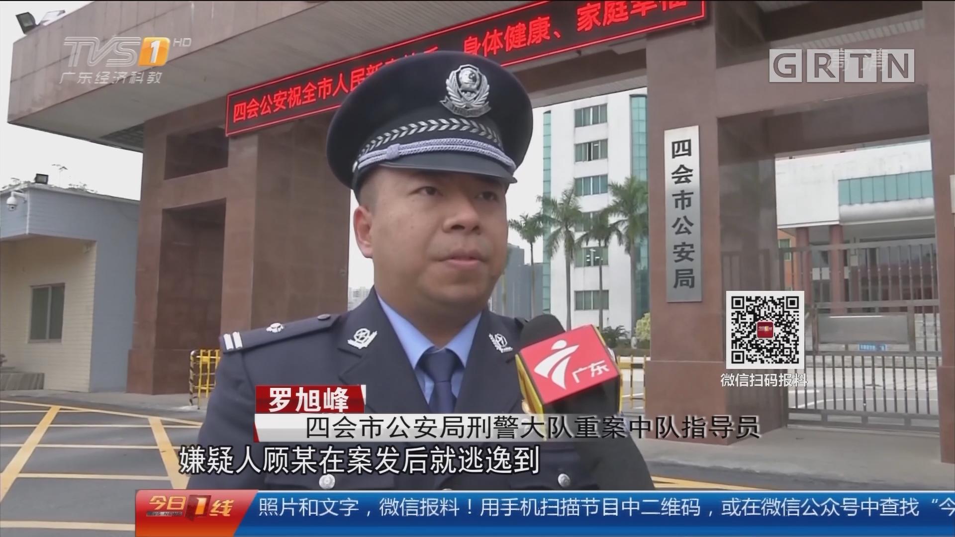 肇庆:警方抓获潜逃十年杀人犯