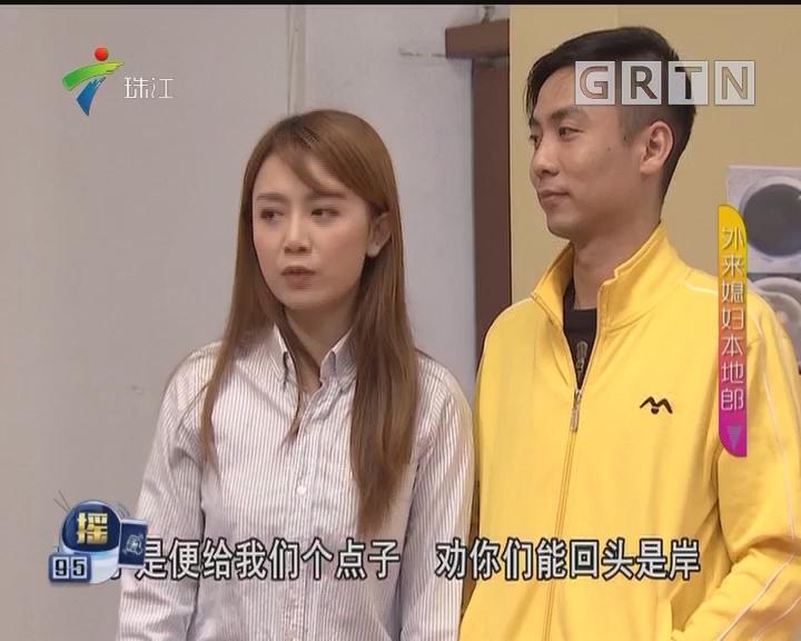 [2018-02-25]外来媳妇本地郎:共享账户