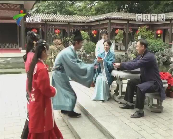 新年七天乐:情景剧——大年初一拜年礼仪