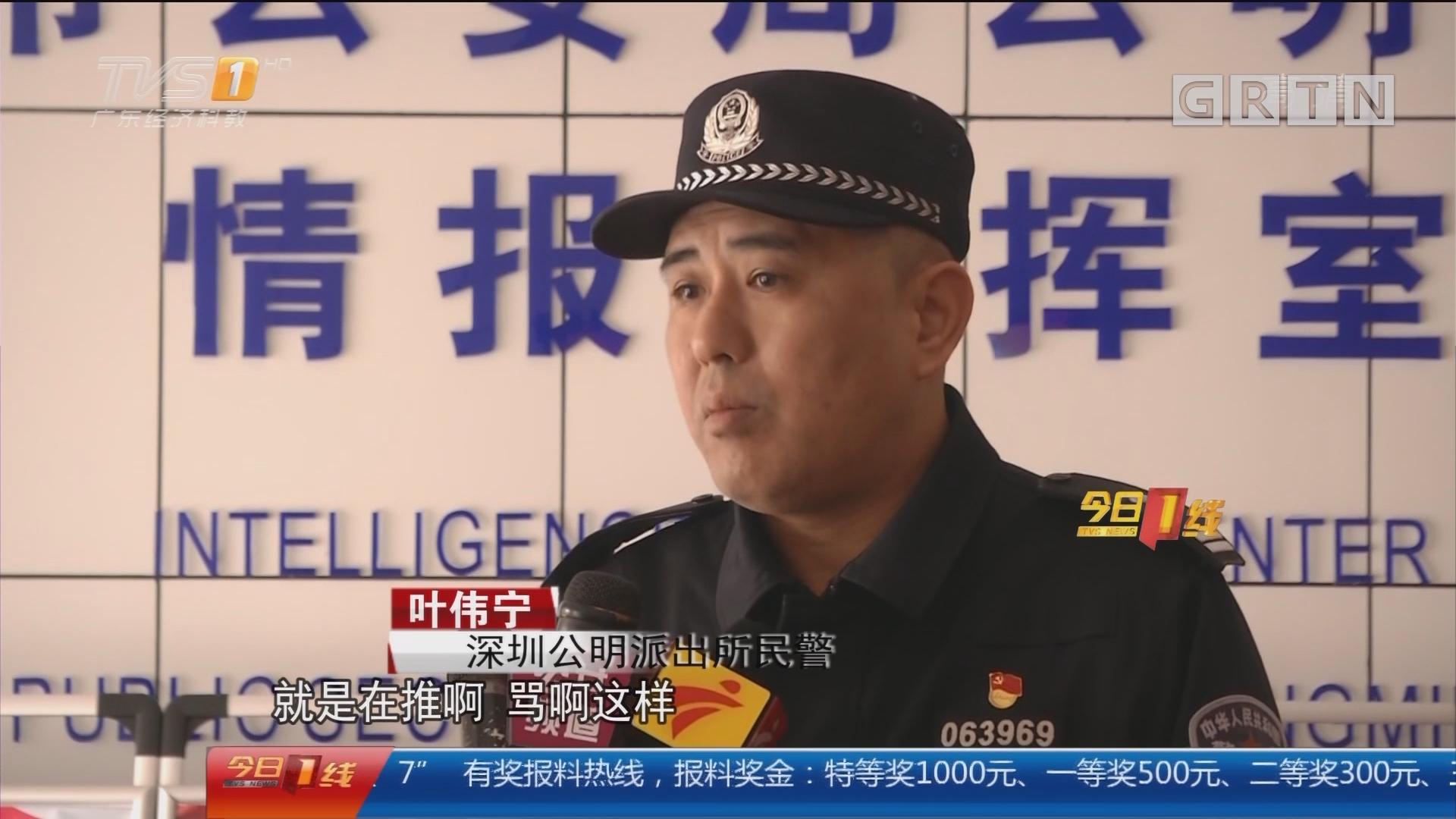 """深圳光明新区:醉猫使""""铁砂掌"""" 砸裂警车玻璃"""