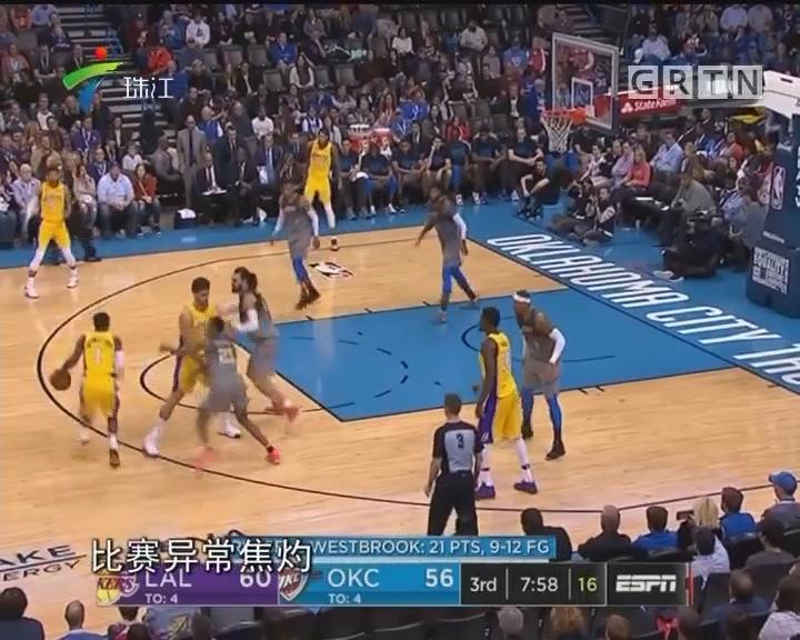 NBA:雷霆主场负湖人4连败