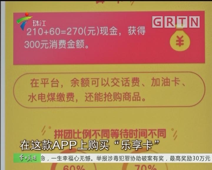 """""""黄牛拼""""端口关闭 用户忧心充值金""""打水漂"""""""