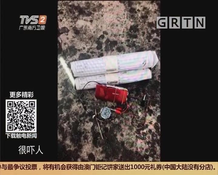 佛山顺德:居民楼惊现不明物体 住户紧急疏散
