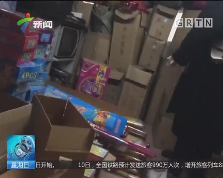 广州白云区:百米长巷暗藏鞭炮街 烟花爆竹偷偷卖