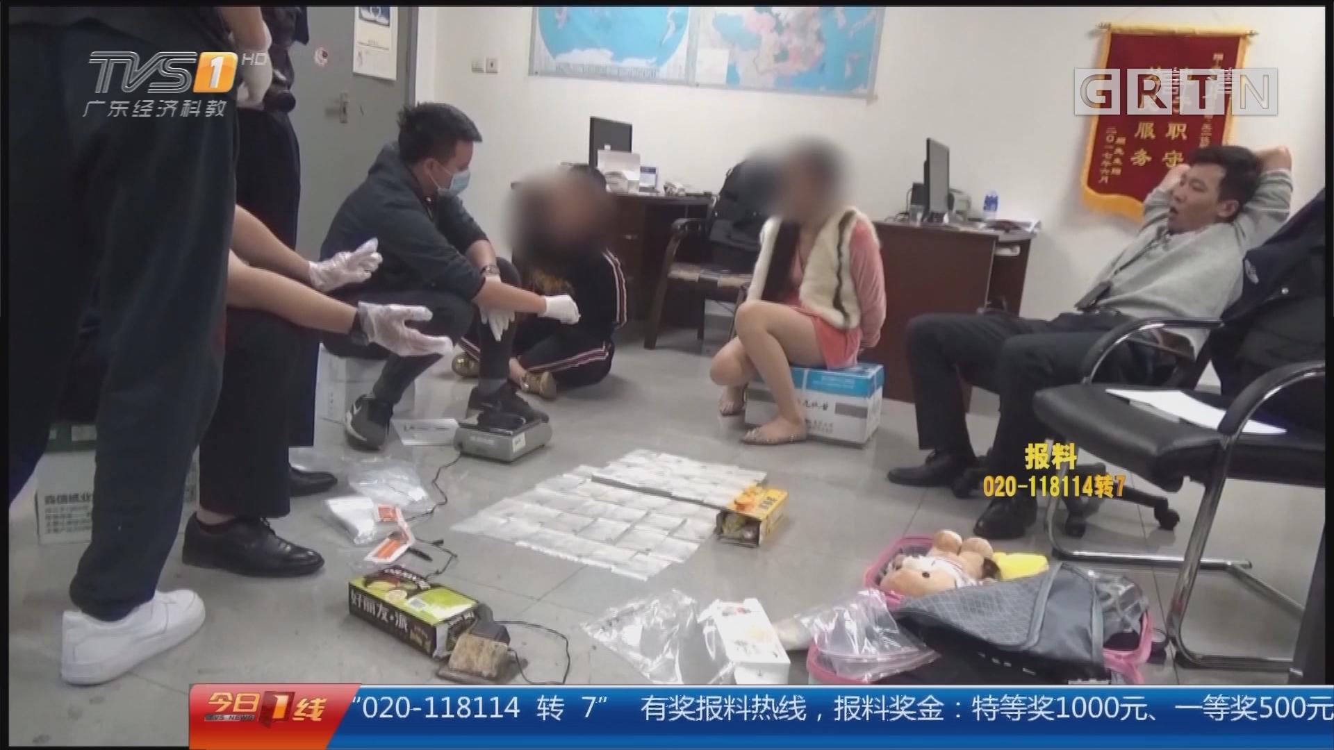 """深圳龙华:蛋糕盒装加料""""奶茶"""" 三嫌疑人落网"""