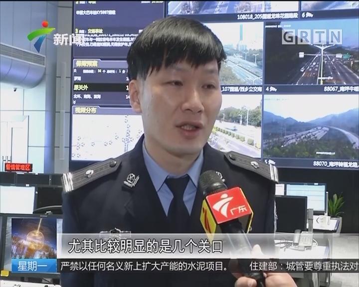 """深圳市自今日起至元宵节暂停小车""""限外""""措施"""