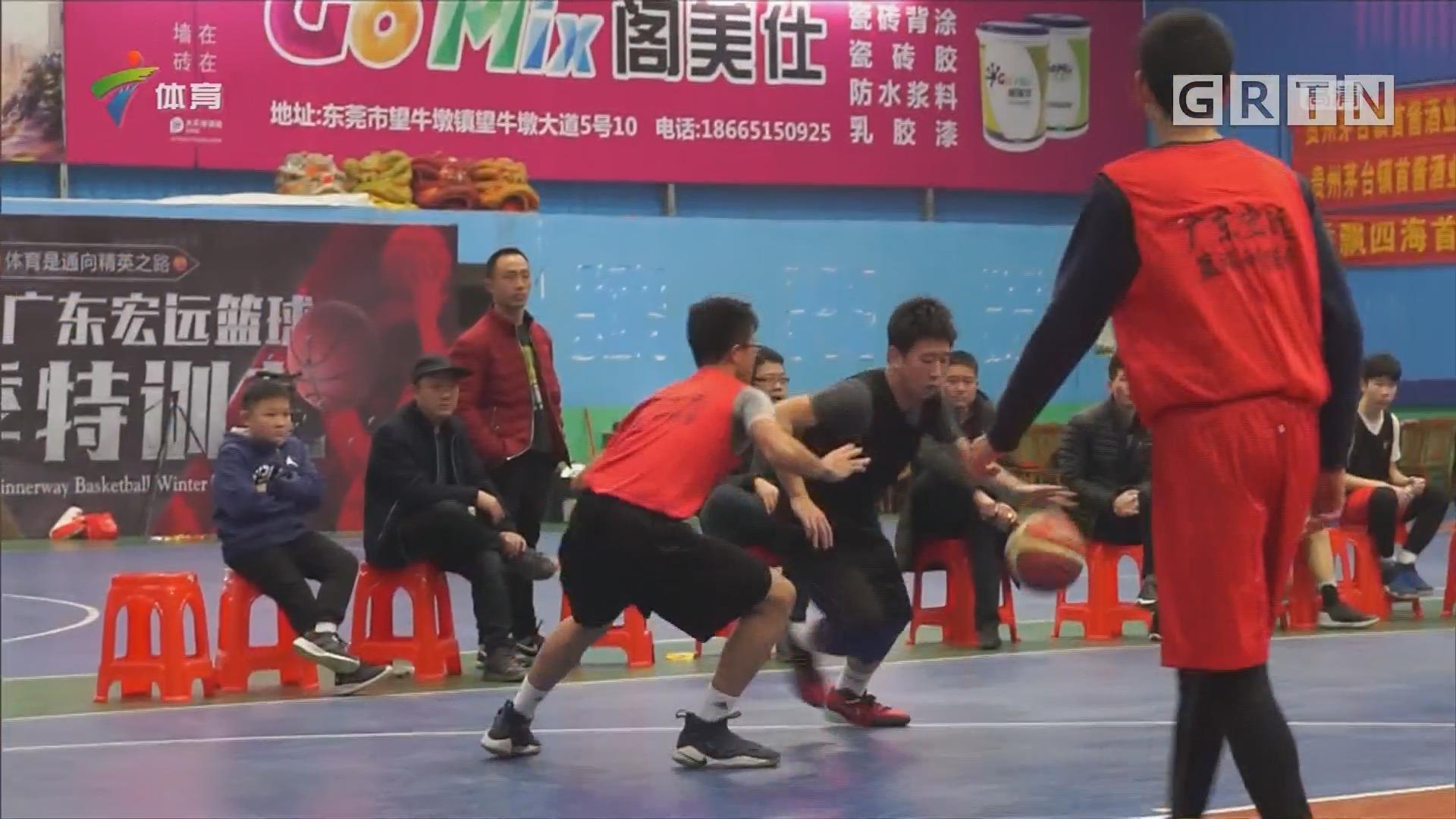 广东宏远篮球冬令营闭营