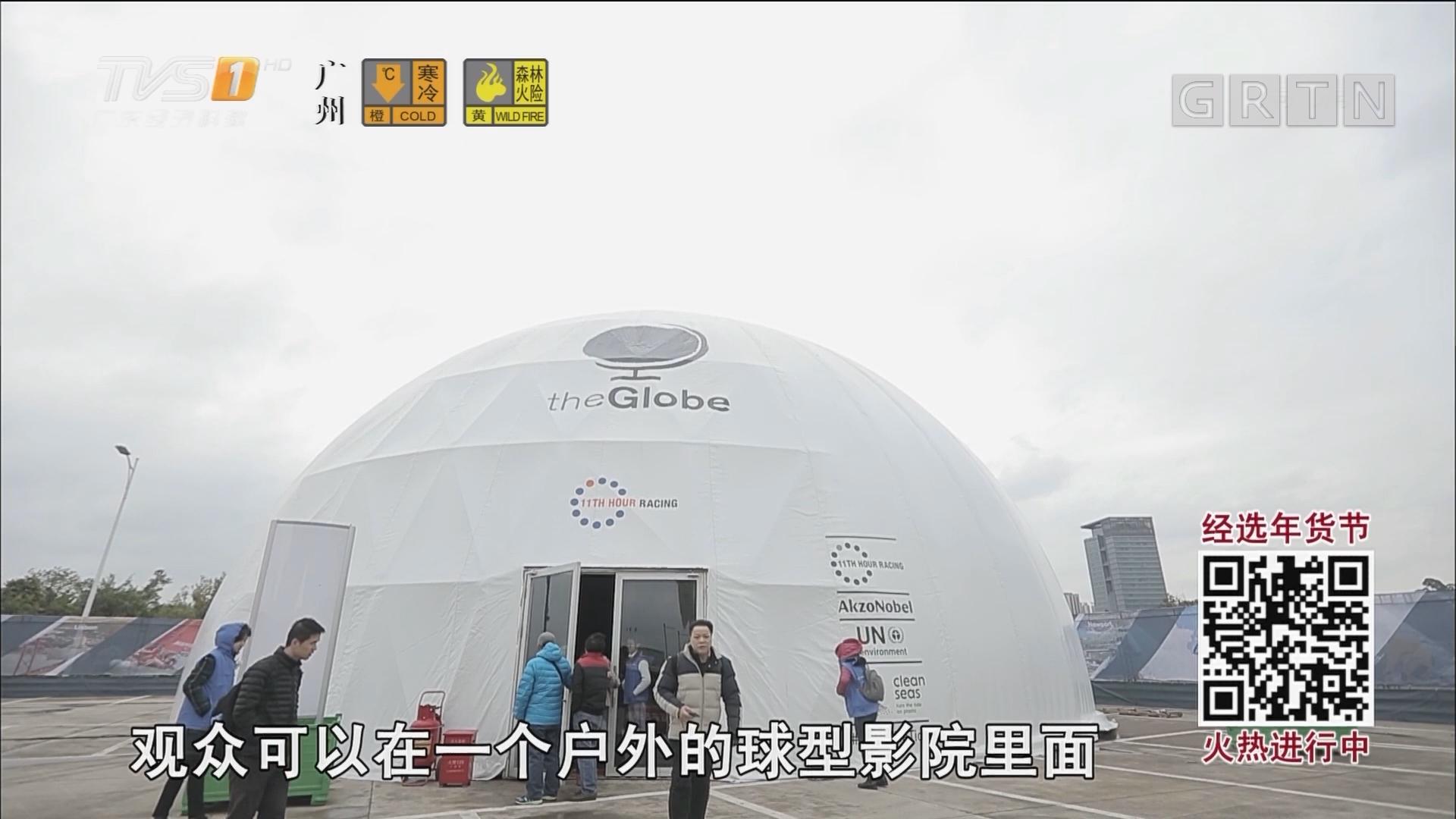 沃尔沃环球帆船赛停靠广州 南沙赛事村准备就绪